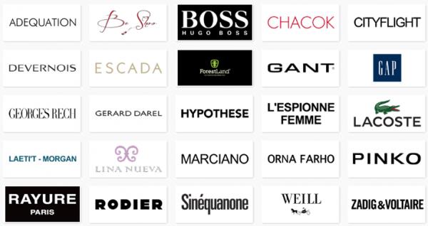 boutiques-palais-porte-maillot-soldes-promotion-homme-femme
