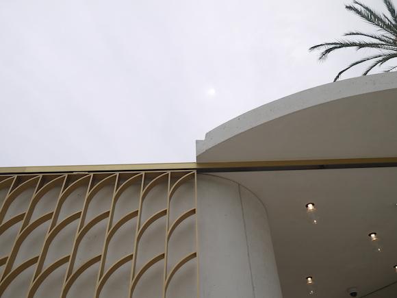 Le Pavillon du Bahrein